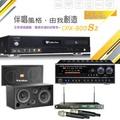 【金嗓 Golden Voice】CPX-900 S2 電腦點歌機3TB+BB-1 BT+ACT-869 PRO+KB-2346DP/PRO