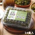 墾丁特產 家常小菜 生鮮雨來菇 24盒入重量:1盒400g±5g