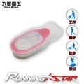 【太星電工】Running star LED磁吸夾燈