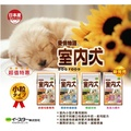 【日本YEASTER】 愛情物語 室內犬 起司牛奶香狗飼料 2KG 日本製