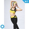 黑黃色系雙色長褲(B4003)台南瑜珈韻律服專賣店