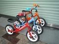 (J.J.Bike) 12吋學步車 滑步車 台灣平價優質童車 新到貨 優惠特價中 數量有限 非 GIANT FIRSTBIKE