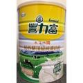 Costco好市多代購 豐力富奶粉 2.6公斤 豐力富紐西蘭頂級純濃奶粉