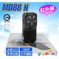 【GOMINI】贈無線讀卡機 MD88N MD88 N 警用 密錄器 微錄機 錄影 似 MD93 Body10 含稅