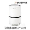 【SANSUI 山水】觸控式多層過濾空氣清淨機SAP-2238