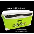 胖胖小舖 太平洋POKEE 一發大物 FX-25公升雙開式冰箱