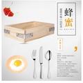 SN1401-蜂蜜/起酥蛋糕烤盤 - 家用蜂蜜蛋糕-木框蛋糕.木框.甜點.點心.模具.木製.木材.木頭.天然木