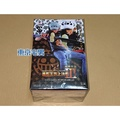 【東京宅男】(日初版) 海賊王 景品 造型王 頂上決戰3 Vol.6 死亡醫生 羅