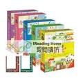 @IReading home 愛閱讀坊@邏輯狗LOGICO㊣(免運)最新版小學提升版大全套