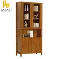 ASSARI-柚藝實木3*7尺書櫃