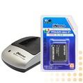 iNeno Casio NP-40專業鋰電池充電配件組