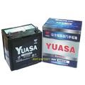頂好電池-台中 台灣湯淺 YUASA 55D23L SMF 免保養汽車電池 RAV4 CAMRY
