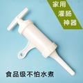 做臘腸的灌腸機家用手工香腸機灌腸器手動小型漏斗羊腸豬腸衣工具
