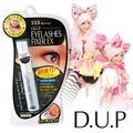 【D-up】EX553長效假睫毛膠水黏著劑深邃黑