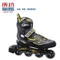 【H.Y SPORT】成功 高級競速鞋款/多功能/道路直排輪鞋 (鋁合金底座) BS0350 (紅標特價)