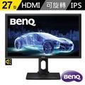 【BenQ】PD2700Q 27型 IPS專業型電腦螢幕