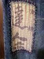 🚚 墨達人藍色牛仔褲