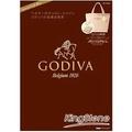GODIVA比利時巧克力MOOK附托特包.鏡面吊飾