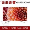 SONY 液晶電視 KD-55X9000F 55吋 4K+ HDR | 金曲音響