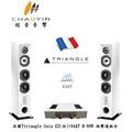 超音音響夏季新品 法國Triangle Gaia Ez 落地主喇叭(白)+谷津B-90W綜合擴大機 兩聲道組合