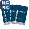 【UNIQMAN】達米阿那 素食膠囊(30粒/袋;3袋組)