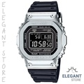 Casio G-Shock GMW-B5000-1 Countdown Timer Men's Watch / GMW-B5000-1JF