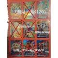 [偶像學園] Aikatsu偶像學園 偶像活動 卡片 PR CP 天鵝 雙子 星座 各種卡