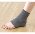 (有現貨)妮芙露 Nefful 特美龍/妮美龍 負離子 SG014 悠活護踝(一雙裝)尺寸L
