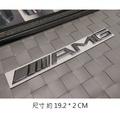 Mercedes-Benz AMG 貼標 W176 A180 A200 A250 B180 B200 S350 CDI