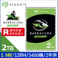 Seagate【BarraCuda】新梭魚 (ST2000LM015) 2TB/5400轉/128M/2.5吋/2Y