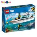 玩具反斗城 樂高 LEGO 60221 CITY城市系列 潛水遊艇