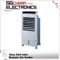 Sona Remote Air Cooler (SAC 6301) - Singapore Warranty
