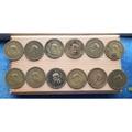 臺幣舊幣~民國43年五角硬幣