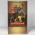 極品龜鹿寶膠囊 龜鹿二仙膠 三盒990(20顆/盒)
