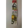 🌟現貨🌟美樂美事304不鏽鋼吸管&吸管刷組 304不銹鋼吸管 不鏽鋼彎式吸管 環保吸管 非綠貝不鏽鋼吸管 304吸管