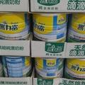 豐力富紐西蘭頂級純濃奶粉2.6kg 好市多 costco 豐力富