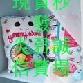 現貨秒發新款上新韓國彩虹糖果抱枕一大袋零食抱枕網紅抱枕少女布丁玩偶公仔禮物