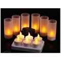 LED 電子蠟燭 蠟燭燈 充電式 造型燈 裝飾燈 附燈罩+充電器 小夜燈 求婚告白活動 黃色 4/6/12燈座