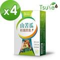 【即期品】【日濢Tsuie】山苦瓜輕纖糖控膠囊 (60顆/盒)x4盒