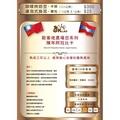 咖啡豆👌陳年阿拉比卡【咖啡豆✌買2送1】 OKLAO 歐客佬 咖啡 竂國 新鮮烘焙 咖啡豆