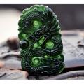 (DORA)【天然墨綠玉金錢龍】玉器玉石天然墨玉龍牌蛇紋石玉吊墜