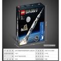 年貨節禮物\n樂高Ideas系列21309美國宇航局阿波羅土星五號火箭男孩子積木玩具
