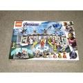 LEGO 76125 鋼鐵人格納庫  拆售