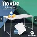 MaxDe โต๊ะพับอลูมิเนียมแบบกระเป๋าพกพา ปรับความสูงได้ 3 ระดับ ขาอลูมิเนียม ผิว MDF รุ่น Folding Table โต๊ะปิคนิคพับได้ โต๊ะปิคนิคปรับความสูงได้ โต๊ะกระเป๋า โต๊ะสนามพับได้ โต๊ะพับขายของ โต๊ะปิคนิค โต๊ะปิคนิคพับอลูมิเนียมโต๊ะสนามพับได้อลูมิเนียม โต๊ะพับหิ้ว