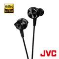 JVC HA-FX99X Hi Res極限重低音入耳式耳機