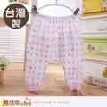 魔法Baby 嬰兒服飾 台灣製薄款初生嬰兒褲~a70015