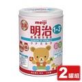 (2罐特惠) 專品藥局 金選明治奶粉 1~3歲 850gx2罐 (0~1歲請洽客服) (日本原裝進口) 【2011200】
