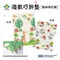 【親親Ching Ching】遊戲巧拼地墊-動物棉花糖 XP102-606
