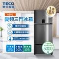 【TECO 東元】★送提籃三件組★ 610公升 一級能效變頻三門冰箱(R6181VXHS)