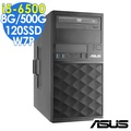 ASUS MD330 i5-6500/8G/500G+120/W7P